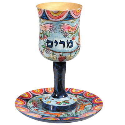 kos single jewish girls Jewish and samaritan  kos shlishi (the third cup of wine)  the first women-only passover seder was held in esther m broner's new york city apartment and led by .